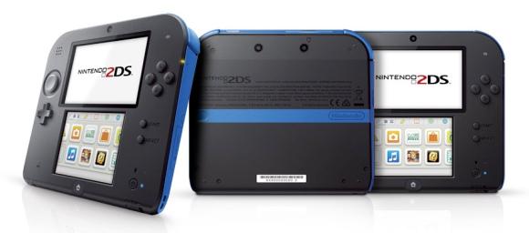 2ds-blue